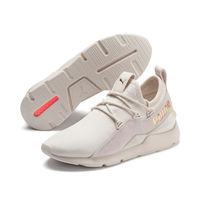 Puma Muse 2 Metallic Women's Shoes - Grey