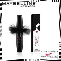 Maybelline New York Alice + Olivia Limited Edition Hyper Curl Mascara