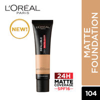 L'Oreal Paris Infallible 24HR Matte Cover Foundation