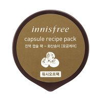 Innisfree Capsule Recipe Pack - Volcanic Cluster