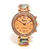Joker & Witch Floral Strap Beige & Rosegold Watch