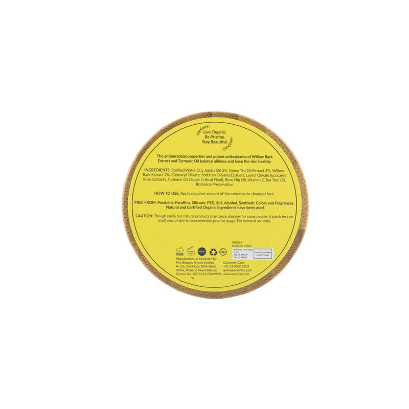 OMORFEE Visage Oil Balance Facial Moisturizer(50gm)