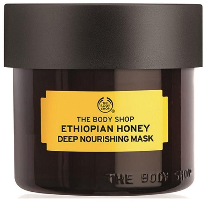 The Body Shop Ethiopian Honey Deep Nourishing Mask(75ml)