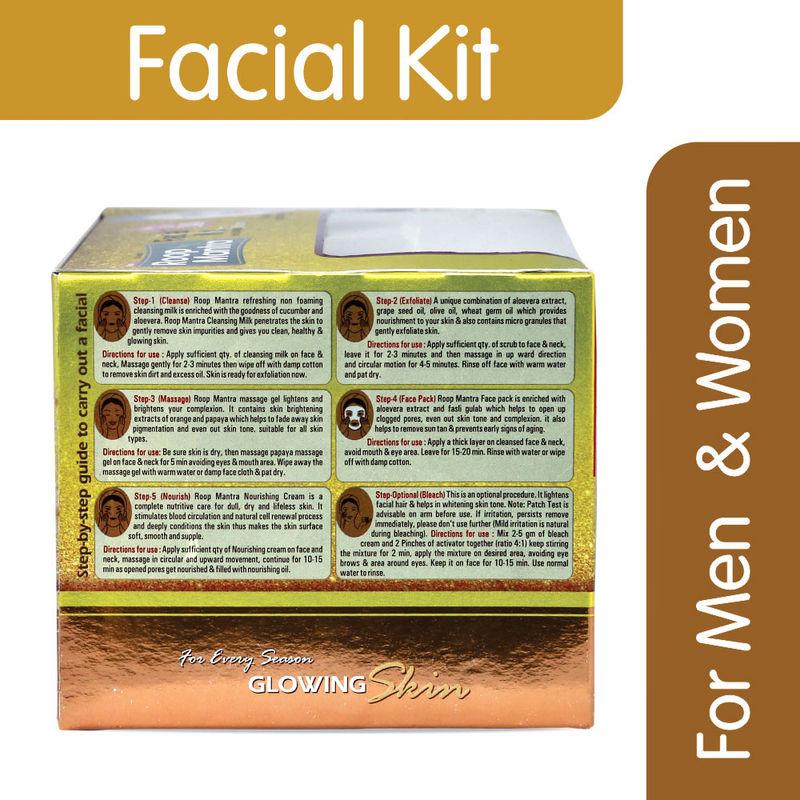 7585640d4 Roop Mantra Facial Kit at Nykaa.com