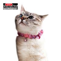 DoggyMan Stylish Cat Collar Petit Fleur (88411)