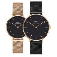 Daniel Wellington Petite Melrose & Ashfield Couple Watch Gift Set