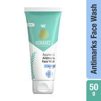 Bajaj Nomarks Ayurvedic Antimarks Facewash for Dry Skin