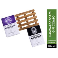 CONCOCTED Luxury Soaps Gift Set - Al Qahirah Charcoal & Massilia Lavender With Soapdish