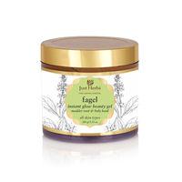 Just Herbs Fagel Instant Glow All-Purpose Beauty Gel