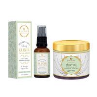 Just Herbs Rejuvenating Combo - Elixir Facial Serum & Aloe Vera Gel