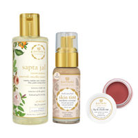 Just Herbs Radiant Skin Combo - Skin Tint (Shade 03) & Sapta Jal