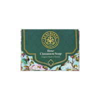 LUXURIATE Rose Cinnamon Fragnant Buds of Beauty Soap Bar For Men and Women