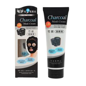 Charcoal Mask Peel Off Face Mask Cream Blackhead Remover for All Skin Types - Oil Control