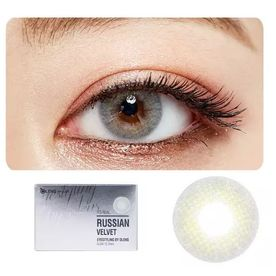7d715124c2 Contact Lenses - Buy Contact Lenses Online at Best Price | Nykaa