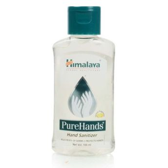 Inatur Moisturizing Hand Sanitizer At Nykaa Com