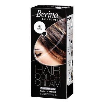 Berina Hair Color Cream at Nykaa.com