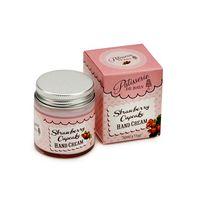 Patisserie de Bain Strawberry Cupcake Hand Cream Jar